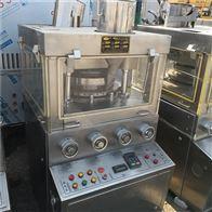 ZP-35二手ZP35D旋转式压片机