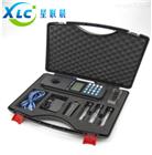 广西供应便携式硝酸盐水质测定仪XCPYS-231