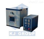 MSK-170L 真空靜置箱