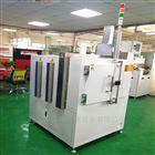 JB-KXDM-120302工業精密電子產品專用防潮箱 烘干固化箱