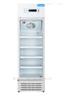 现货供应东莞海尔冰箱HYC-310S