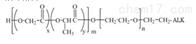 PLGA-PEG-Alkyne MW:2000/PLGA嵌段共聚物