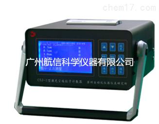 苏州CSJ-E便携式激光尘埃粒子计数器价格