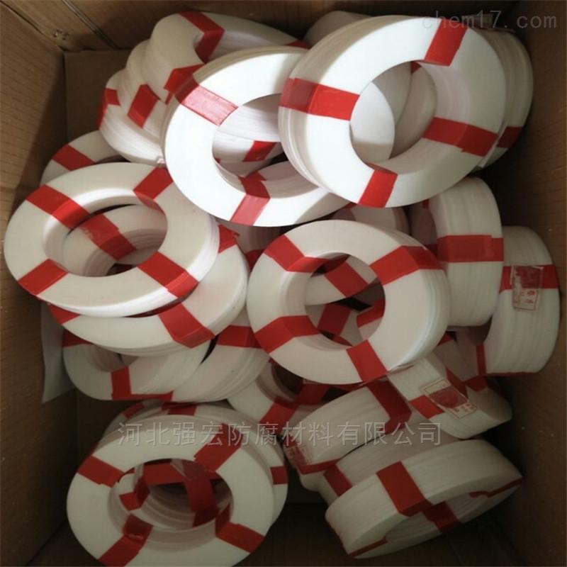 专业生产耐腐蚀聚四氟乙烯垫片价格报价