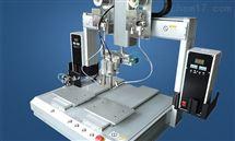 中山工厂全自动焊锡机设备