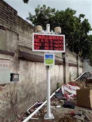 BYQL-YZ施工现场道路园区扬尘噪声专业监测系统价格