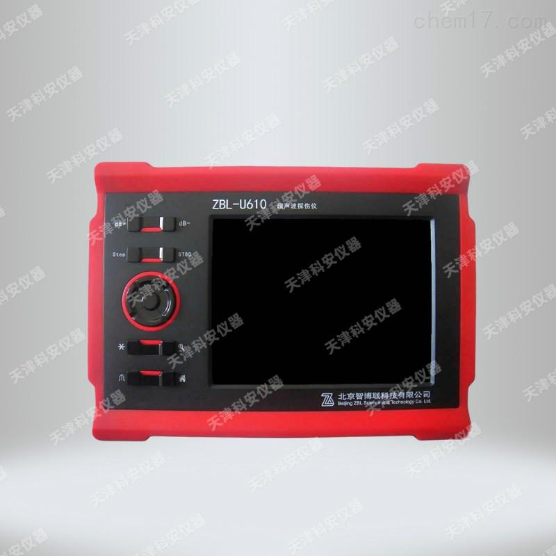 ZBL-U610超声波探伤仪