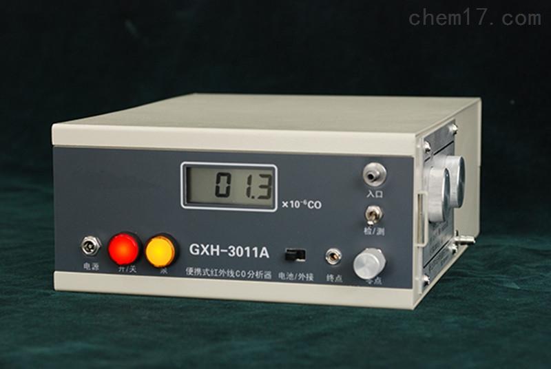 便携式红外线一氧化碳(CO)分析仪
