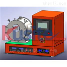 KZG-0.5真空高频快速感应熔炼炉