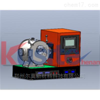 K-ZGP-0.5K-ZGP-0.5实验用真空感应熔炼喷铸一体炉