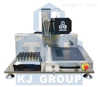 MSK-113-A 自动注液机