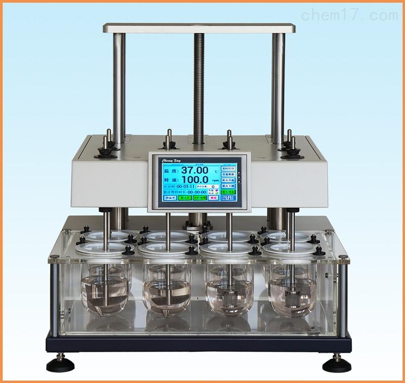 RC-8DF智能溶出度测定仪 RC8DF药物溶出试验仪