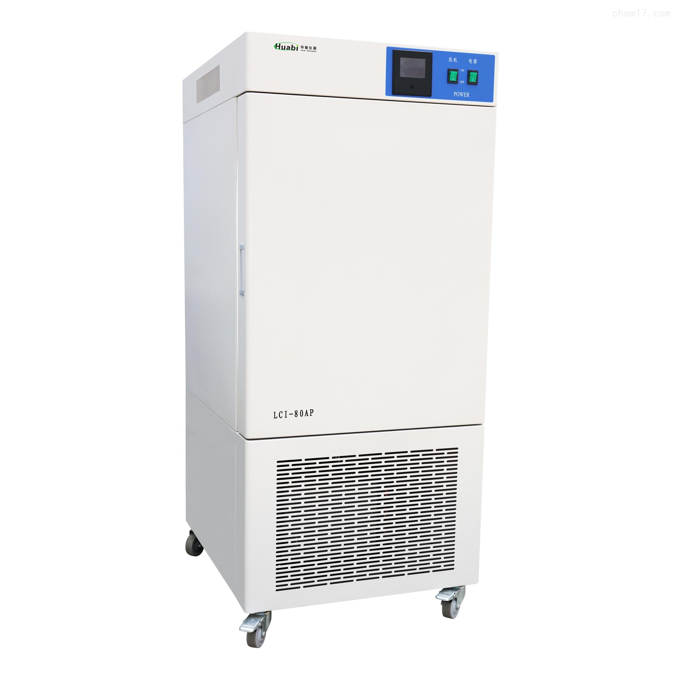 低温培养箱LCI-P系列
