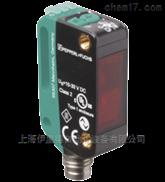 OBG5000-R100-2EP-IO-V31抢购进口德国倍加福P+F玻璃反射板传感器