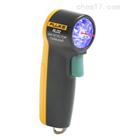 美国福禄克 RLD2制冷剂泄露检测仪-紫外灯