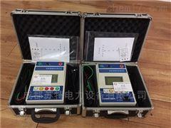 (智能)双显绝缘电阻测试仪