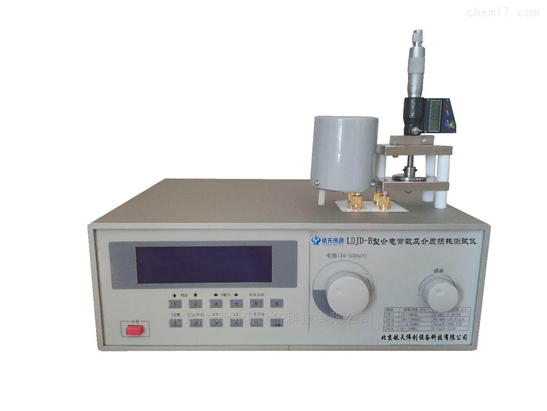 聚乙烯PE介电常数测试仪