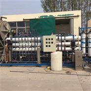 供应闲置二手10吨水处理设备