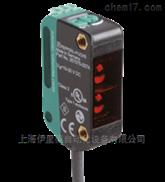 OBT350-R100-2EP-IO进口德国倍加福P+F三角测量传感器 (BGS)