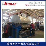 口服固体制剂车间生产用穿流式烘箱URS