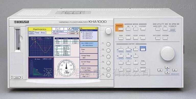 菊水高次谐波/闪变分析仪KHA1000