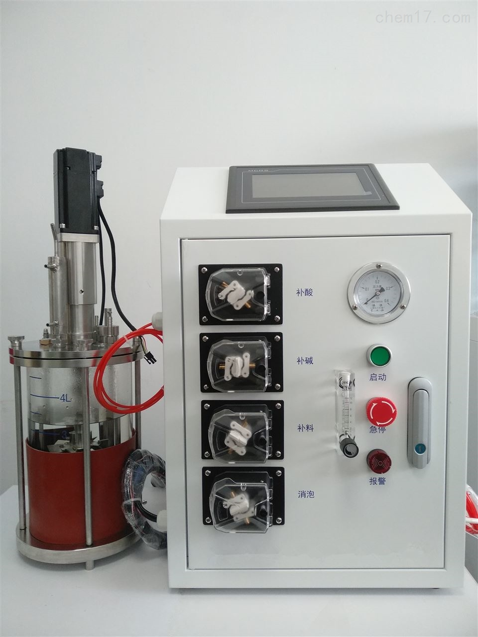 实验室玻璃发酵罐