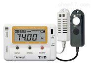 紫外照度温度与光照记录仪
