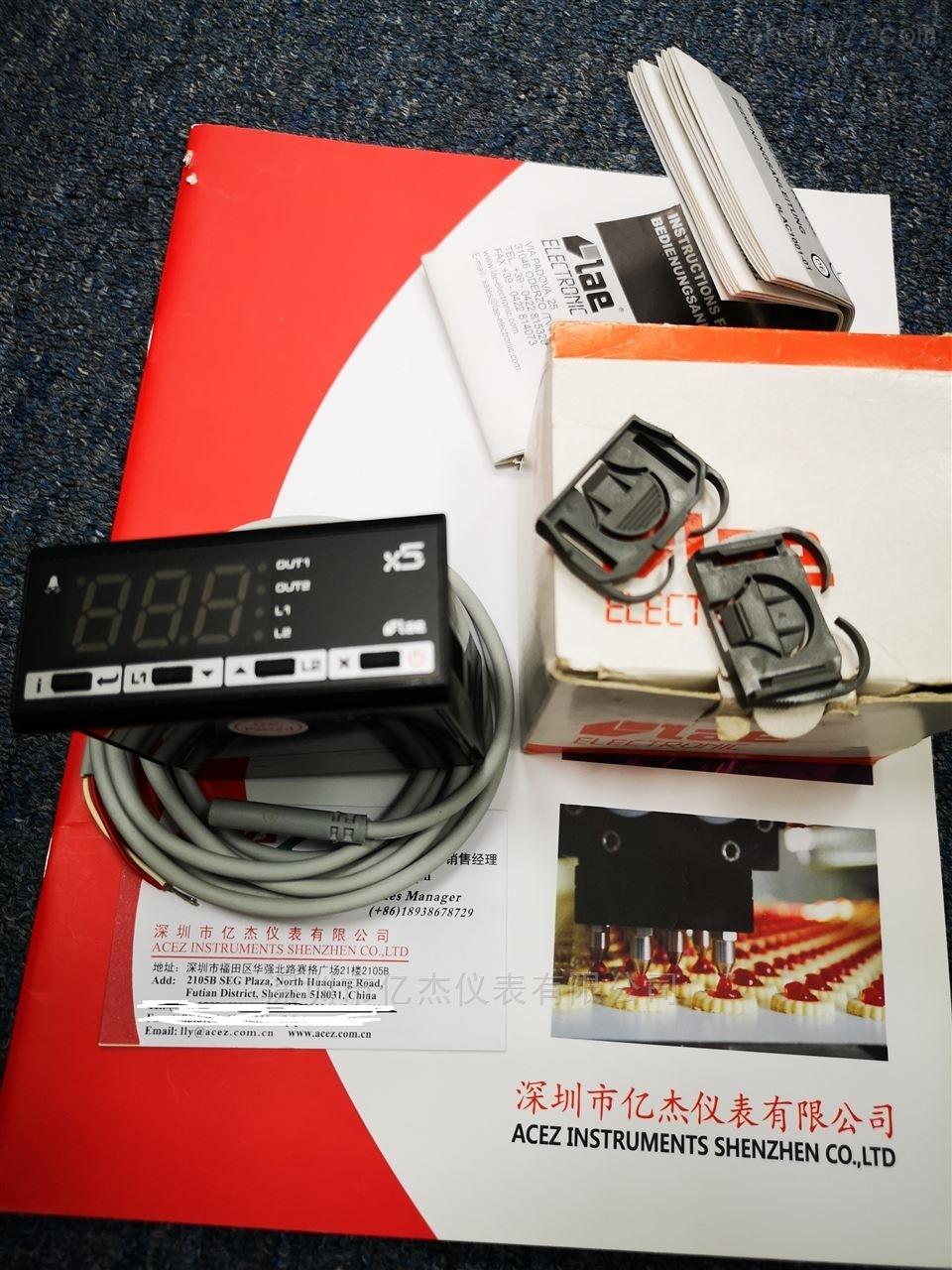 AC1-5TS2RW-A温度控制仪LAE温控器