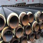 聚氨酯蒸汽保温管厂家销售,硬泡瓦壳报价