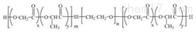 PLGA-SS-PEG-PLGA MW:1000/双硫键共聚物