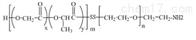 PLGA-SS-PEG-NH2/双硫键共聚物