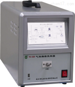 創新型高濃度VOCs采樣器
