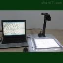 自动种子考种分析及千粒重仪