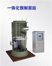 玻璃钢一体化预制泵站科研动态