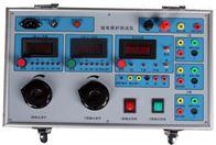 HYJBCS双回路继电保护测试仪