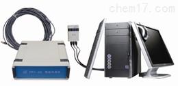天大天发ZRY-2D智能热原仪 药物检测仪