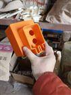 四級管式滑觸線頂端供電器|二字型支架