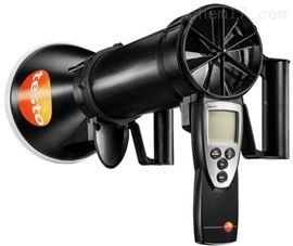德国德图testo417风速仪套装2-辅助风管套装