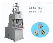 東莞立式C型注塑機生產廠家