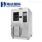 深圳温湿度试验设备