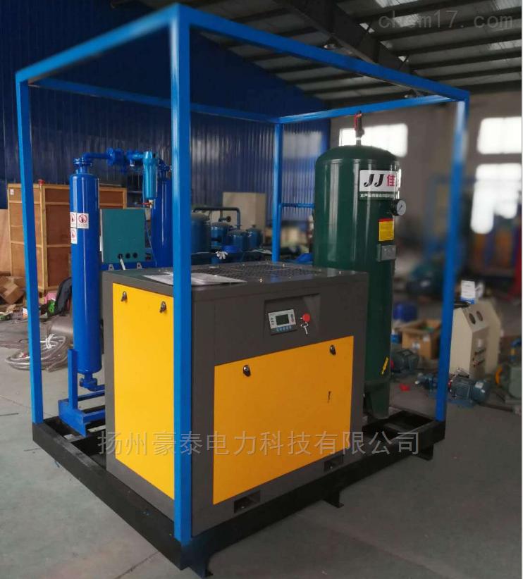 變壓器專用干燥空氣發生器