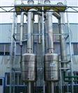 哪有专业回收小型化工厂设备拆除的公司
