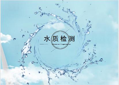 2017年水污染治理产业发展浅析及未来展望