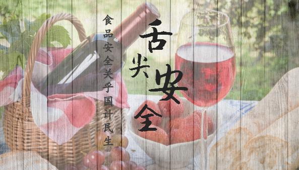 """福岛""""七年之痒"""" 食品检测助力食品解禁"""