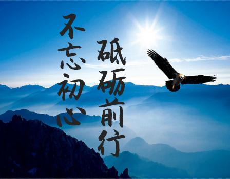 杭州市市区河道监管中心考察聚光科技