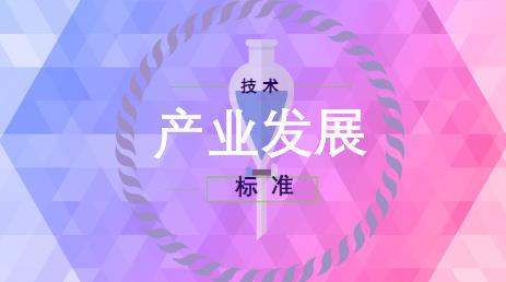 浠��ㄤ�涓�2017骞磋�琛����匡�4622瀹朵�涓� �ユ�跺�10.71%