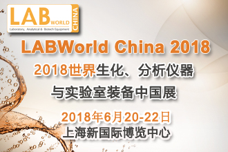LAB World China 2018 强势归来