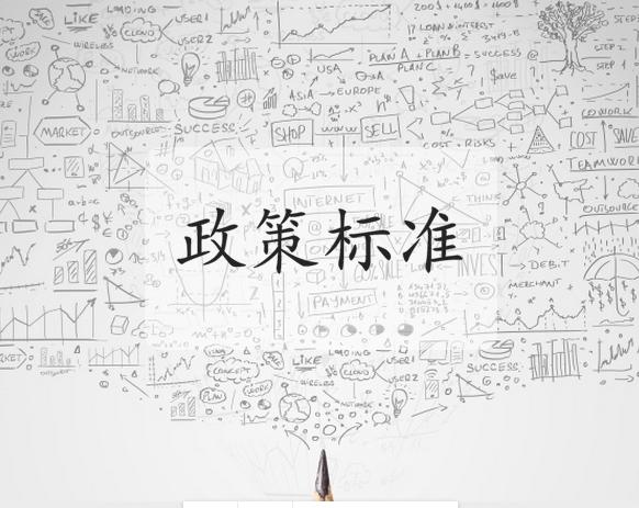 比国标更严:天津首发火电厂大气污染物排放地方标准