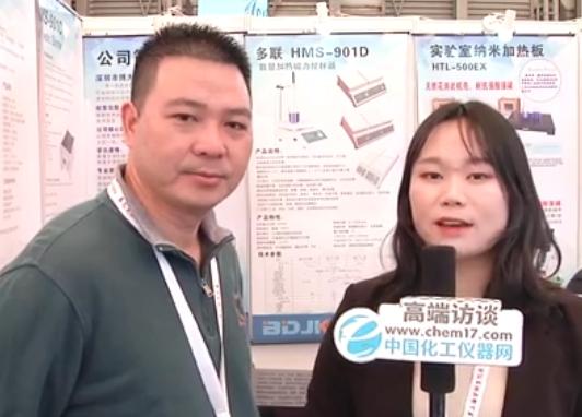 推动纳米技术产业化,博大精科赴约上海慕尼黑生化展