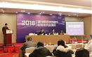 2018蛋白質組學創新與應用技術培訓會在杭順利召開